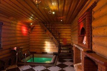 Дома для отдыха с баней на дровах, Серково, 41 на 2 номера - Фотография 2