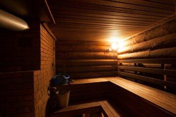 Дома для отдыха с баней на дровах, Серково, 41 на 2 номера - Фотография 3
