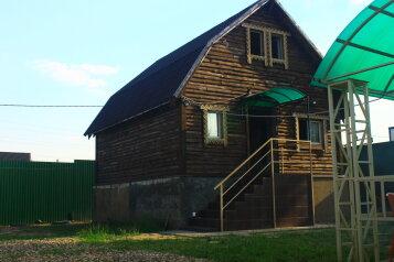 Дома для отдыха с баней на дровах, Серково, 41 на 2 номера - Фотография 1