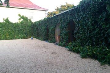 """Мини-отель """"На переулке Лиманском 17А"""", переулок Лиманский , 17.а на 4 номера - Фотография 1"""