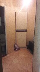 1-комн. квартира на 3 человека, Курская, 56, село Волконка, Сочи - Фотография 4