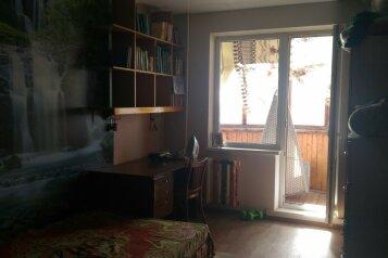 2-комн. квартира, 46 кв.м. на 4 человека, улица Репина, 3, Волгоград - Фотография 4