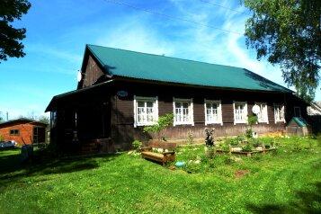 Дом охотника, 110 кв.м. на 6 человек, 2 спальни, Бобровец, Центральная, 4, Андреаполь - Фотография 1