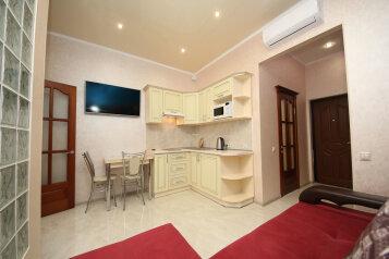 Апартаменты люкс на Черноморской набережной, Черноморская набережная на 2 номера - Фотография 4