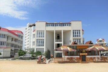 Апартаменты люкс на Черноморской набережной, Черноморская набережная на 2 номера - Фотография 1