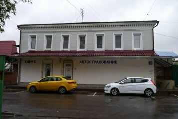Хостел, Посланников переулок на 8 номеров - Фотография 1