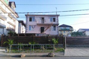 Комнаты в частном доме  рядом с олимпийским парком, Тростниковая улица, 22 на 3 номера - Фотография 1