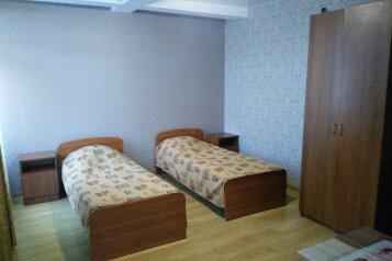 Комнаты в частном доме  рядом с олимпийским парком, Тростниковая улица, 22 на 3 номера - Фотография 3