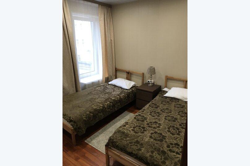 Двухместный номер с двумя раздельными кроватями, Посланников переулок, 18 стр.1, Москва - Фотография 1