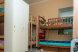 Спальное место на двухъярусной кровати в общем 8-местном смешанном номере на первом этаже без окна для мужчин и женщин:  Койко-место, 1-местный - Фотография 24