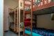 Спальное место на двухъярусной кровати в общем 8-местном смешанном номере на первом этаже без окна для мужчин и женщин:  Койко-место, 1-местный - Фотография 23