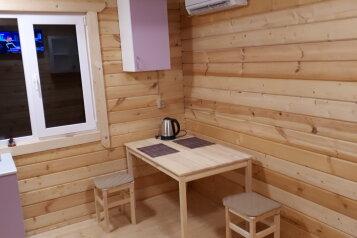 Дом, 60 кв.м. на 8 человек, 3 спальни, Светлая, ПК Кавказ, Голубицкая - Фотография 4