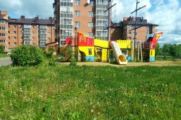 1-комн. квартира, 40 кв.м. на 4 человека, улица Коммунаров, 35Е, Ростов - Фотография 2