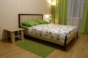 1-комн. квартира, 40 кв.м. на 4 человека, улица Коммунаров, Ростов - Фотография 1