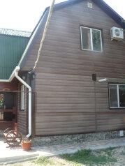 Гостевой дом, 100 кв.м. на 13 человек, 4 спальни, Кооперативный переулок, 9, Голубицкая - Фотография 1
