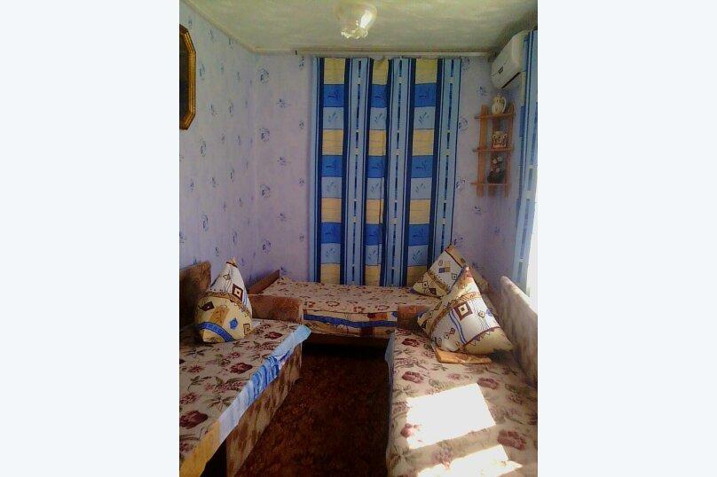 3-х местная комната, улица Ленина, 41, Приморско-Ахтарск - Фотография 1