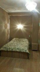 1-комн. квартира, 44 кв.м. на 5 человек, улица Репина, 1Б/1, Севастополь - Фотография 2