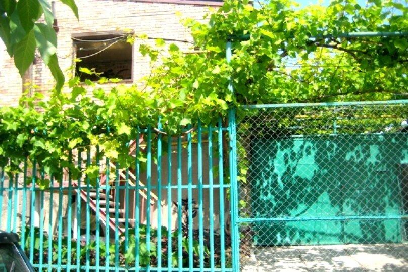 """Гостевой дом """"У Ирины"""", улица Стамова, 32 на 4 комнаты - Фотография 12"""