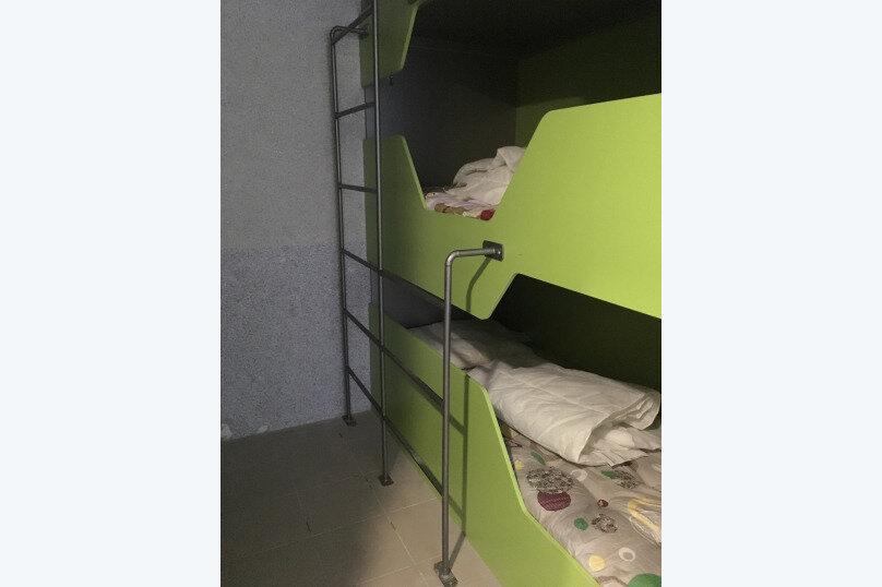 Односпальная кровать в общем номере, улица Грибоедова, 21А, Ялта - Фотография 1