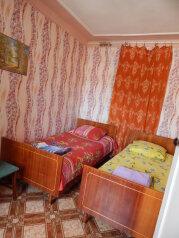 2-комн. квартира, 43 кв.м. на 4 человека, улица Маршала Жукова, Туапсе - Фотография 4