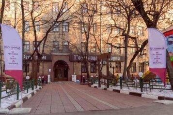 Отель, Измайловский бульвар на 78 номеров - Фотография 1