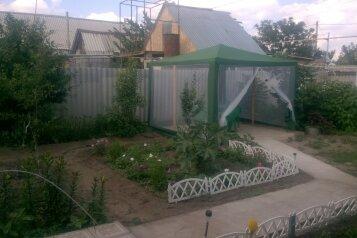"""Гостевой дом """"На Челкарской 74"""", Челкарская улица, 74 на 3 комнаты - Фотография 1"""