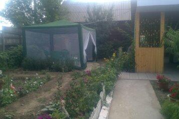 Гостевой дом, Челкарская улица на 3 номера - Фотография 2