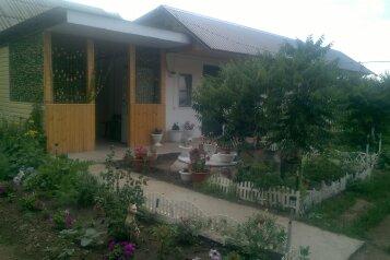 Гостевой дом, Челкарская улица, 74 на 3 номера - Фотография 4