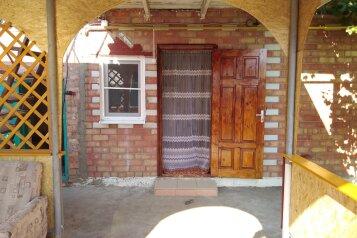 Дом, 30 кв.м. на 4 человека, 1 спальня, улица Короленко, Ейск - Фотография 1