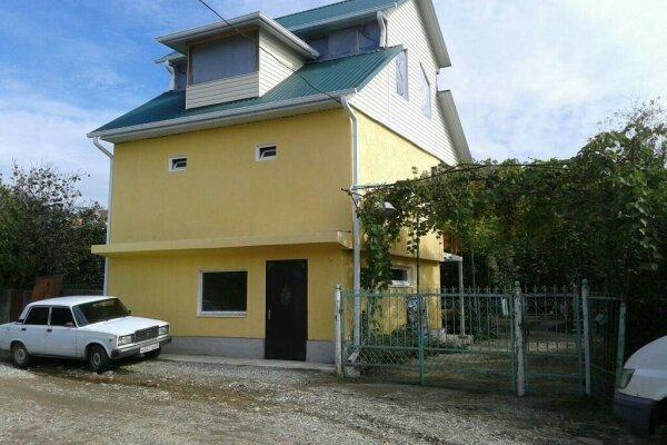 Гостевой дом, 1 переулок Апсны, 3 на 8 номеров - Фотография 1