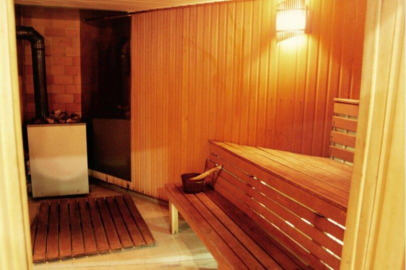 """Отель """"Тукан"""", Заповедная улица, 13А на 31 номер - Фотография 6"""
