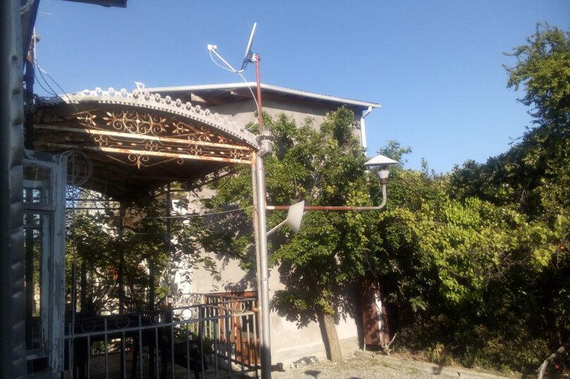эконом, 1 переулок Апсны, 3, Пицунда - Фотография 1