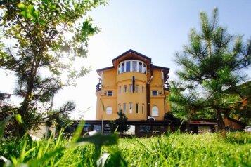 Гостевой дом, Заповедная улица на 27 номеров - Фотография 1