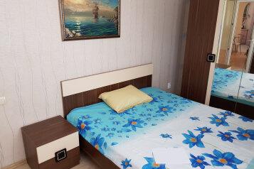 2-комн. квартира, 44 кв.м. на 5 человек, проспект Юрия Гагарина, 17А, Севастополь - Фотография 1