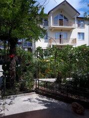 Гостевой дом, Сухумское шоссе на 4 номера - Фотография 1
