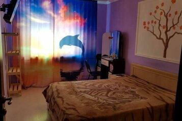 Отдельная комната, Центральная улица, Небуг - Фотография 1