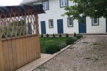 Гостевой дом, Полюшко 2, 182 на 6 номеров - Фотография 1