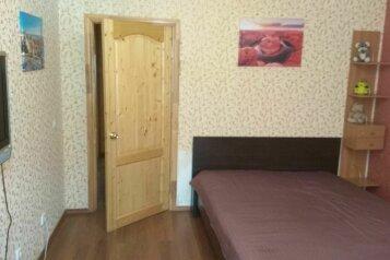 1-комн. квартира, 45 кв.м. на 4 человека, улица Амундсена, 68Б, Екатеринбург - Фотография 3