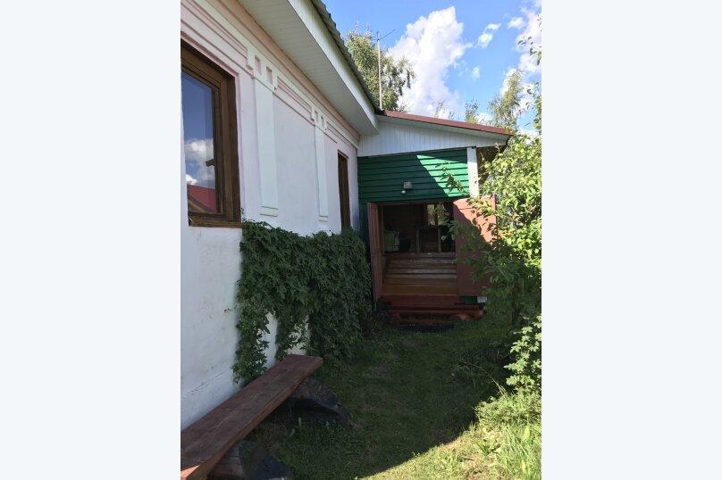 Дом, 230 кв.м. на 6 человек, 4 спальни, Березово, Центральная , 17, Осташков - Фотография 21