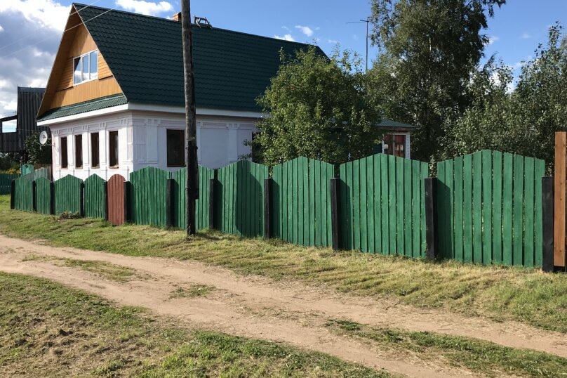 Дом, 230 кв.м. на 6 человек, 4 спальни, Березово, Центральная , 17, Осташков - Фотография 26