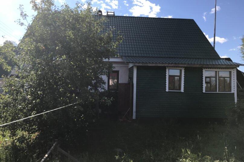 Дом, 230 кв.м. на 6 человек, 4 спальни, Березово, Центральная , 17, Осташков - Фотография 27