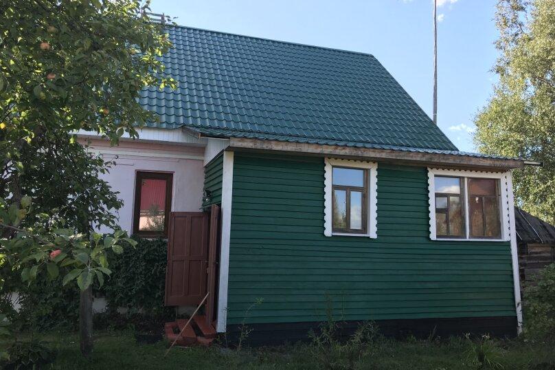 Дом, 230 кв.м. на 6 человек, 4 спальни, Березово, Центральная , 17, Осташков - Фотография 28