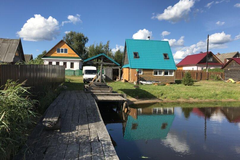 Дом-Баня, 150 кв.м. на 4 человека, Березово, Центральная, 17, Осташков - Фотография 1
