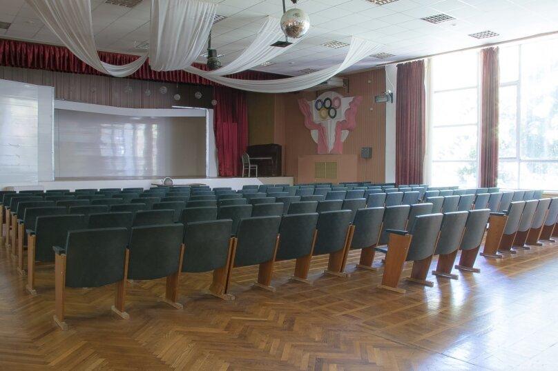 """Отель """"Профспорт"""", улица Кирова, 95 на 125 номеров - Фотография 3"""