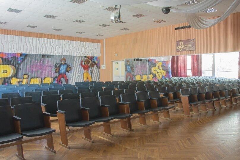 """Отель """"Профспорт"""", улица Кирова, 95 на 125 номеров - Фотография 13"""