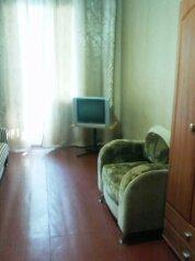 1-комн. квартира, 32 кв.м. на 4 человека, Революционная улица, Феодосия - Фотография 4