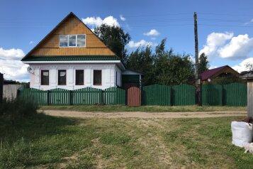 Дом, 230 кв.м. на 6 человек, 4 спальни, Березово, Центральная , Осташков - Фотография 1