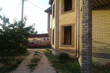 Гостевой дом, 30 кв.м. на 5 человек, 2 спальни, улица Пушкина, Должанская - Фотография 3