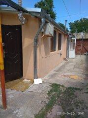 Сдам дом, 35 кв.м. на 4 человека, 2 спальни, улица Семашко, 35, Феодосия - Фотография 4
