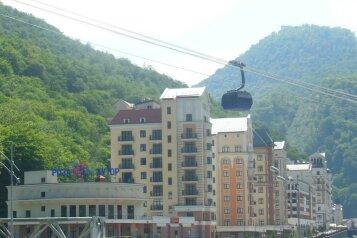 Отель, Олимпийская улица на 29 номеров - Фотография 4